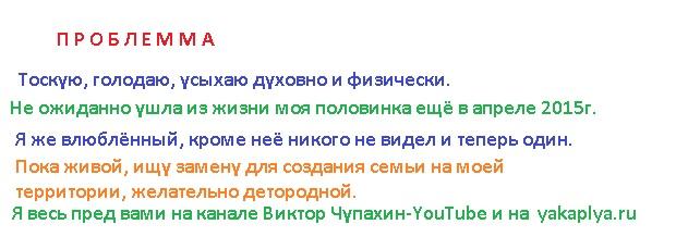� ���������-��� ��������� (631x218, 53Kb)