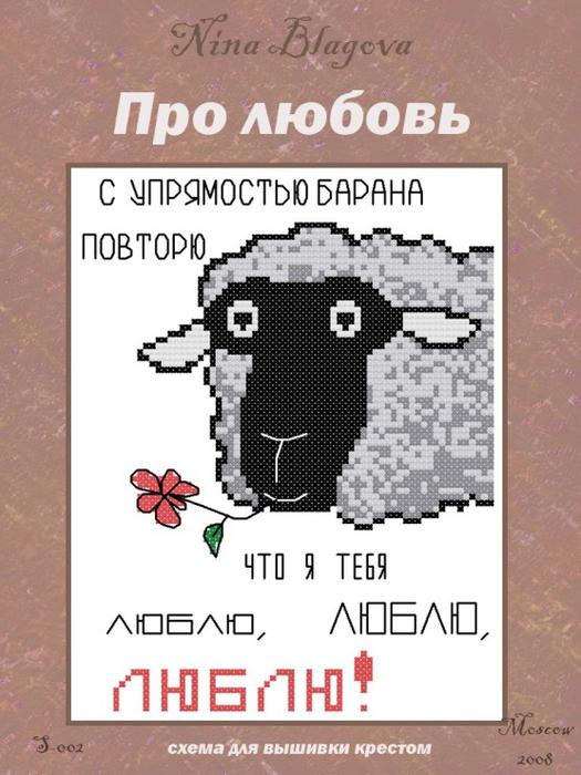 96894-7544a-64386747-m750x740-u7aeef (525x700, 301Kb)