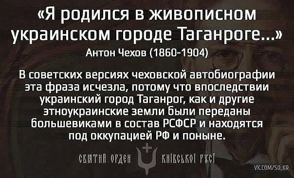 Таганрог (604x366, 124Kb)