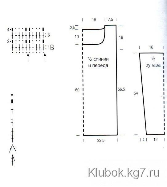 p_94977 (542x604, 57Kb)