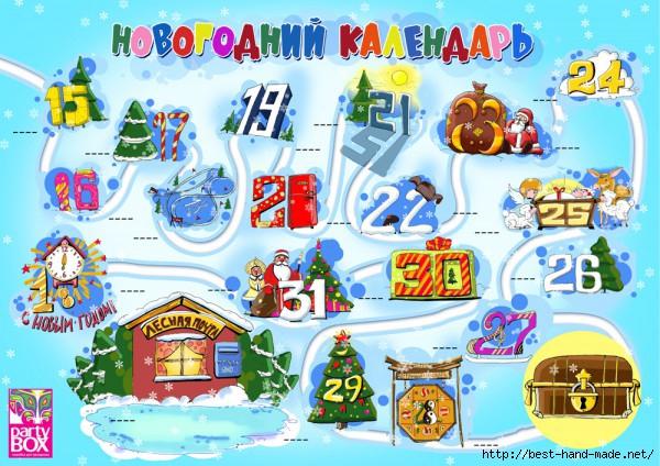 4129864_kalendar (600x424, 239Kb)