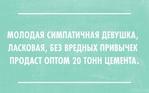 Превью 1 (10) (604x376, 98Kb)