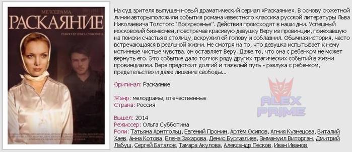 Безымянный (800x346, 170Kb)