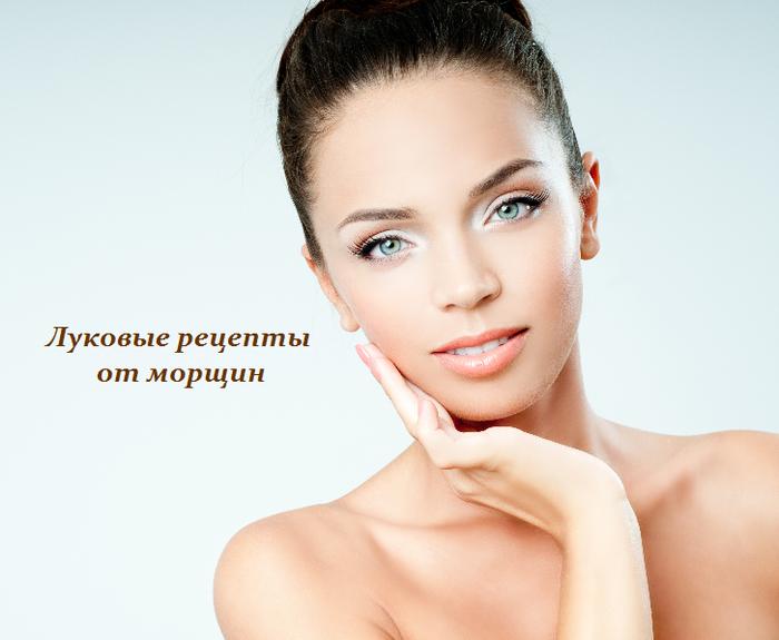 1435680430_Lukovuye_receptuy_ot_morschin (700x575, 442Kb)