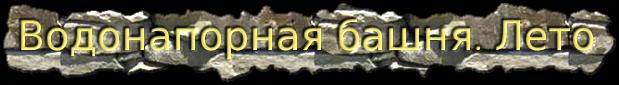 5477271_cooltext124884761568874 (619x85, 78Kb)