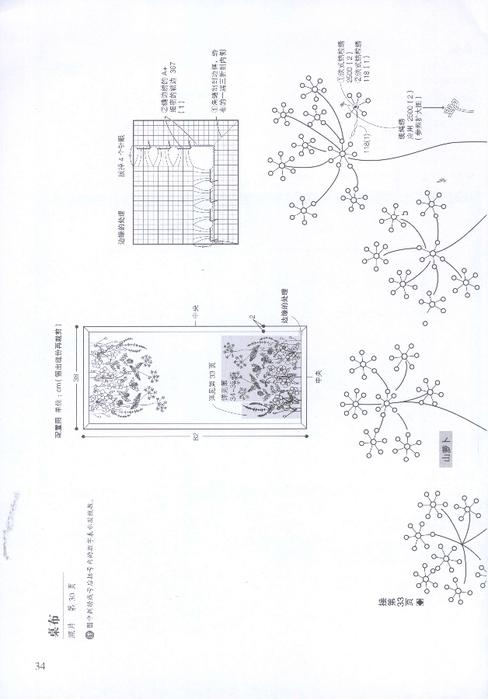 00036 (488x700, 250Kb)