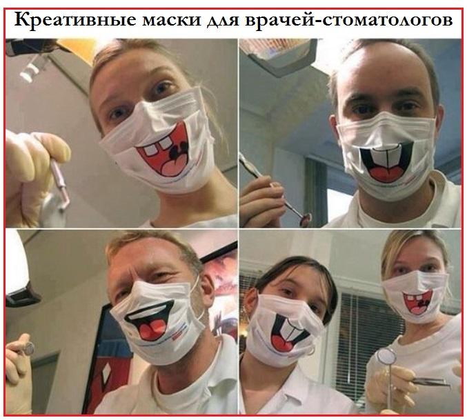Лечебные маски своими руками