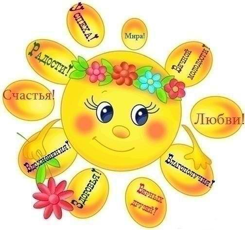 http://img1.liveinternet.ru/images/attach/c/5/123/610/123610163_102845438_getImage__46_.jpg