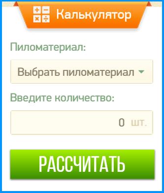 4535473_7 (333x392, 34Kb)
