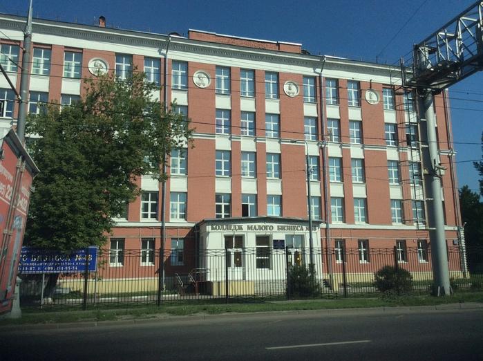 колледж  (700x522, 197Kb)