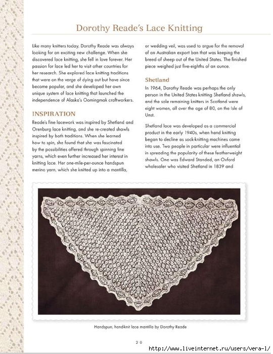 Donna Druchunas - Successful Lace Knitting_22 (540x700, 268Kb)
