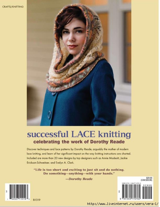 Donna Druchunas - Successful Lace Knitting_116 (540x700, 189Kb)