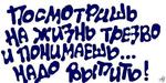 Превью 23 (7) (586x293, 126Kb)