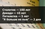 Превью 23 (9) (604x396, 102Kb)