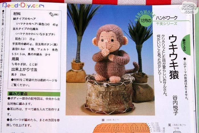 Японская схема вязания