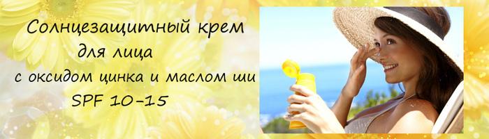 1436001167_image (700x200, 93Kb)