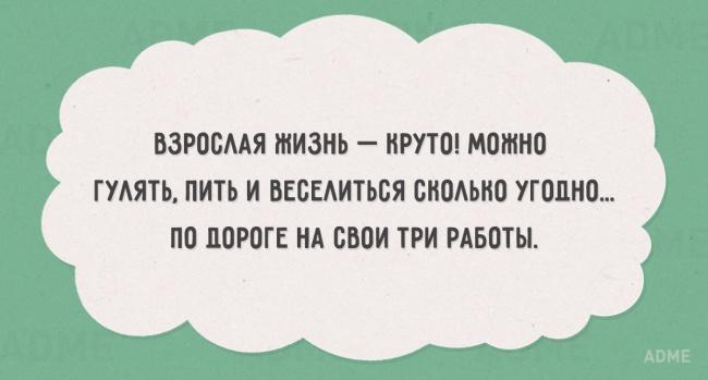 3875377_1 (650x349, 59Kb)