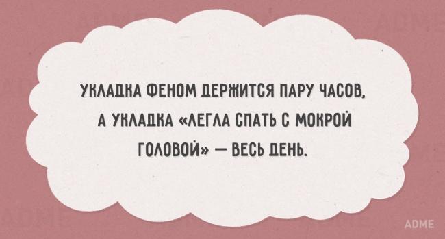 3875377_3 (650x349, 59Kb)