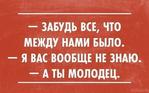 Превью 14 (604x376, 136Kb)