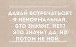 Превью 18 (604x376, 97Kb)