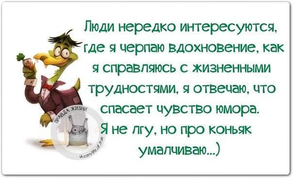 3085196_1436120821_frazki1 (604x367, 37Kb)