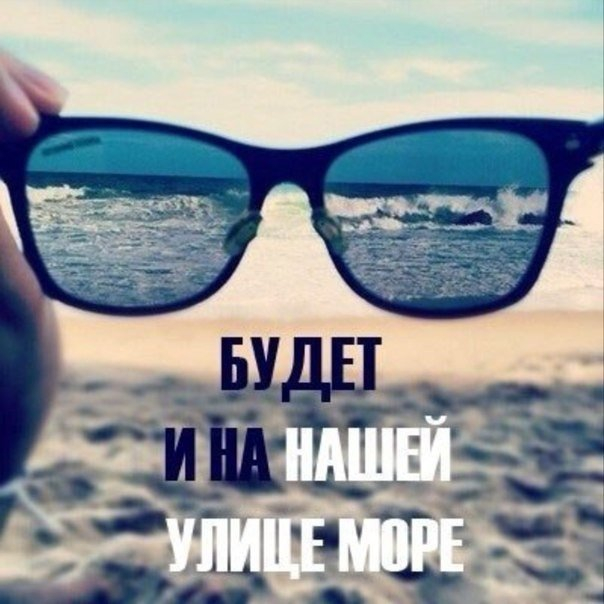 http://img1.liveinternet.ru/images/attach/c/5/123/704/123704863_120765275_kz2ZhI3vhM.jpg