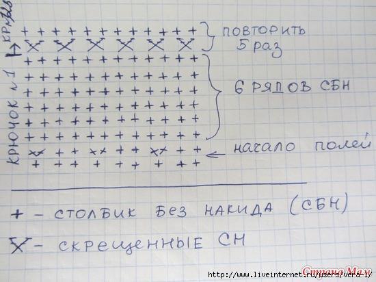 16569266_75110nothumb650 (550x412, 144Kb)