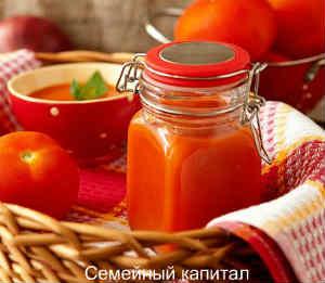 tomatnyj-sous-na-zimu (300x261, 65Kb)