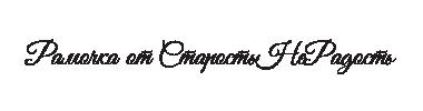 5717539_img_fonts (380x100, 5Kb)