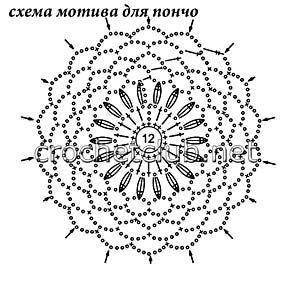 9abb1082a158c91934fe9422e9a3a98a (300x284, 63Kb)
