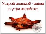 Превью с (604x453, 122Kb)