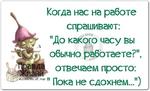 Превью с (2) (604x367, 112Kb)