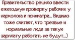 Превью с (10) (604x325, 148Kb)
