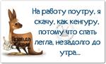 Превью с (14) (604x367, 109Kb)