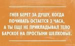 Превью с (16) (604x376, 135Kb)