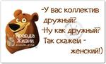 Превью с (18) (604x367, 101Kb)
