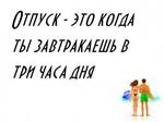 Превью с (22) (570x427, 79Kb)