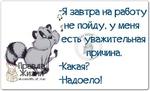 Превью с (32) (604x367, 110Kb)