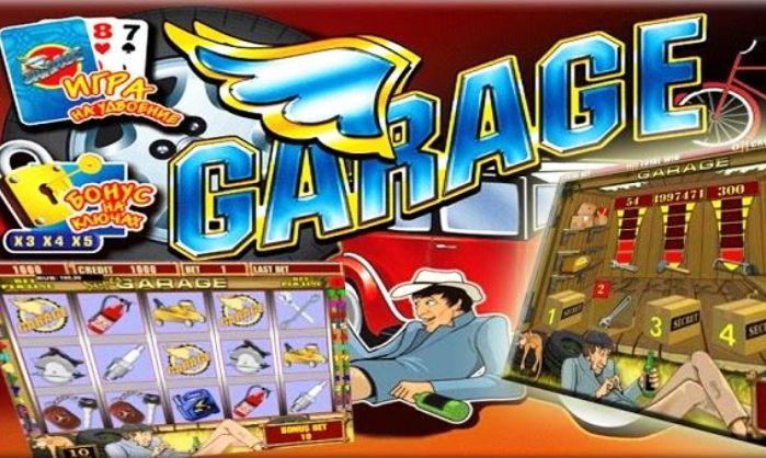 Азартные игры игровые автоматы онлайн
