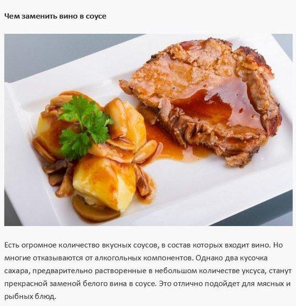 10 кулинарных советов6 (584x604, 236Kb)