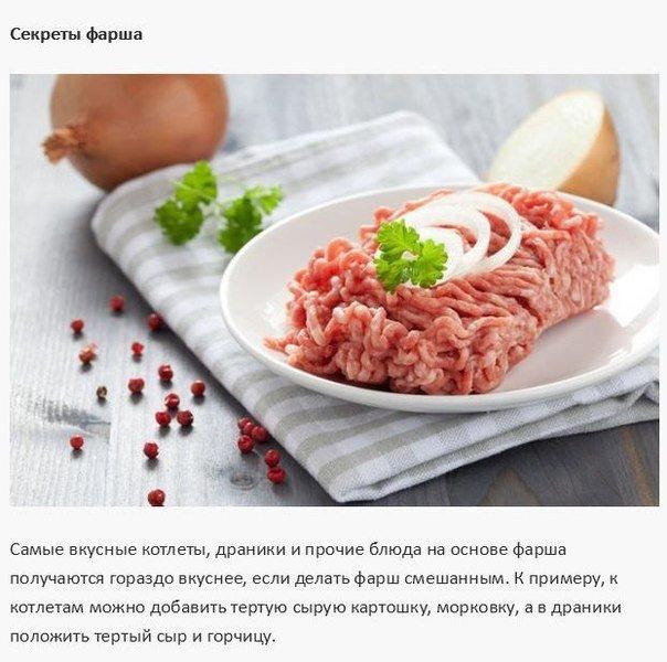 10 кулинарных советов10 (604x600, 228Kb)