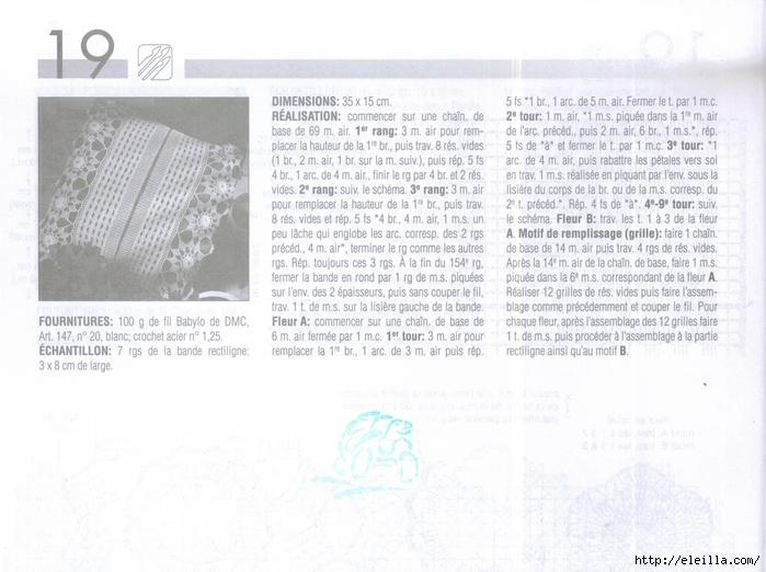 CC 44_ 042a - Mod 19b (700x522, 216Kb)