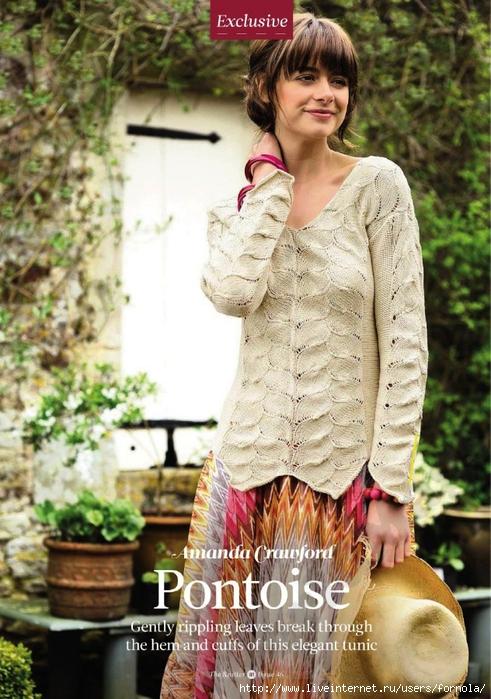 Pontoise1 (491x700, 316Kb)