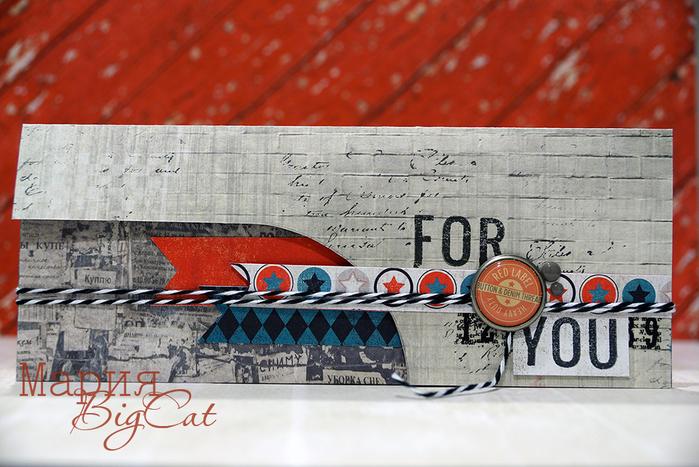 envelope1 (700x467, 399Kb)