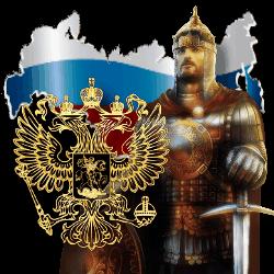 3996605_Vladimirskaya_Oblast5_by_MerlinWebDesigner (250x250, 37Kb)