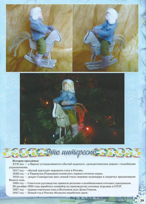 Scan0009 (500x700, 60Kb)