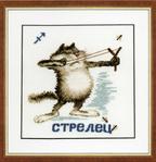Превью ВЛ-009 Знак зодиака Стрелец (675x700, 591Kb)