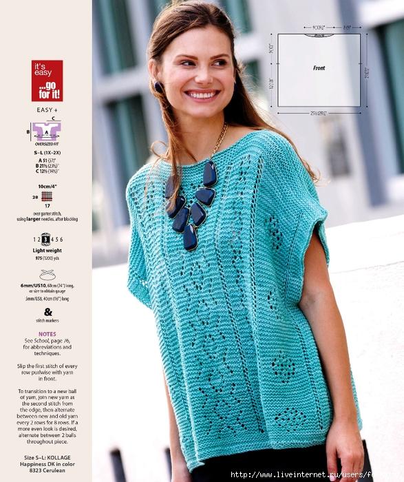 Knittersmag_summer2015-53 (587x700, 341Kb)