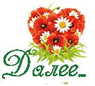 90041999_0_5e312_66caff8e_Skopirovanie (137x124, 24Kb)