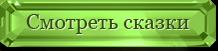 3 (218x51, 13Kb)